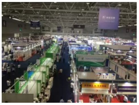 international Machinery Manufacturing Industry Exhibition